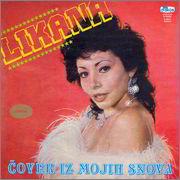 Ljiljana Jovanovic Likana - Diskografija  1986a