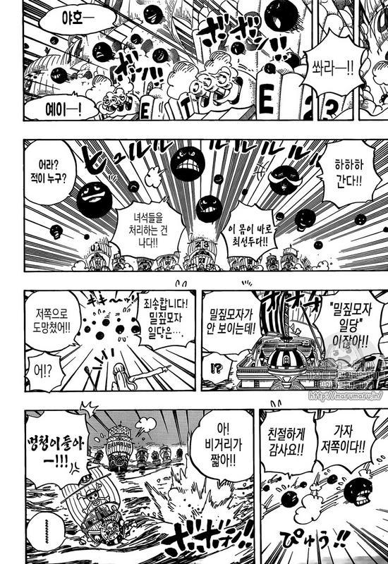 ONE PIECE CHAPTER 888 : SƯ TỬ ( BẢN HÀN) Image