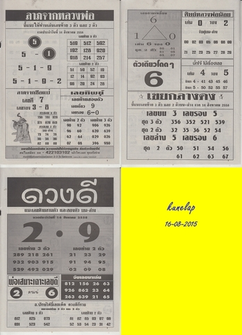 16 / 08 / 2558 MAGAZINE PAPER  - Page 2 Kunelap16_08_2015