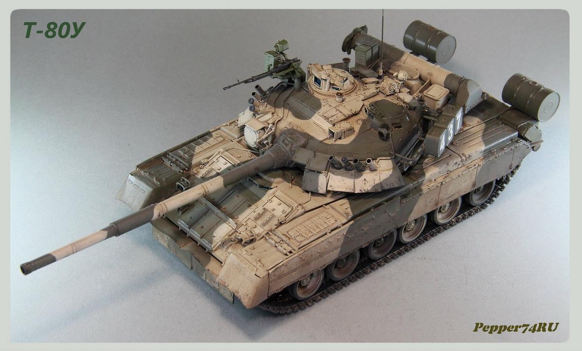 Т-80У 80_0009