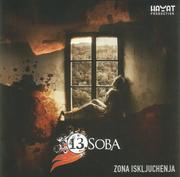 Zona Iskljuchenja - Diskografija Omot_1