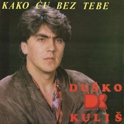 Dusko Kulis - Diskografija R-6757089-1439001924-3431.jpeg