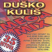Dusko Kulis - Diskografija 600x600bb_1