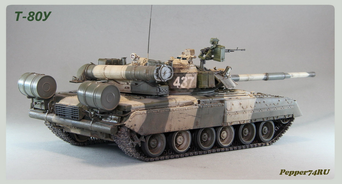 Т-80У 80_0004