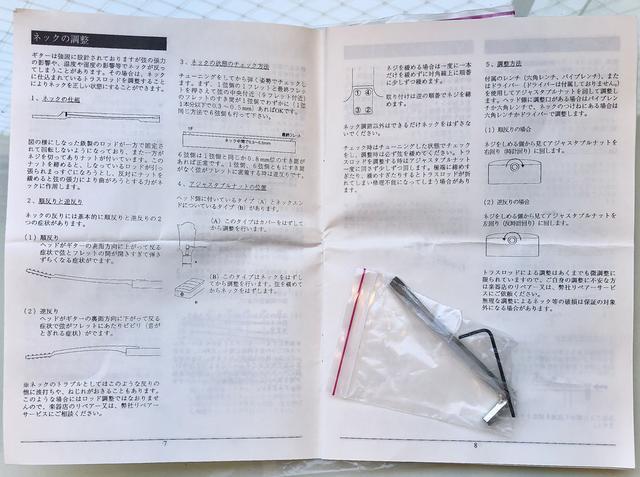 JAZZigo - Parte 2 - Página 19 Fullsizeoutput_a14