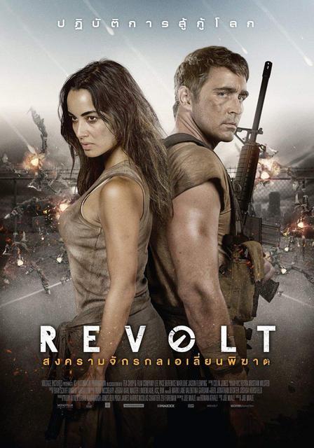 Revolt (2017) [Ver Online] [Descargar] [HD 1080p] [Spanish-English] [C.Ficción] Revolt-189579513-large