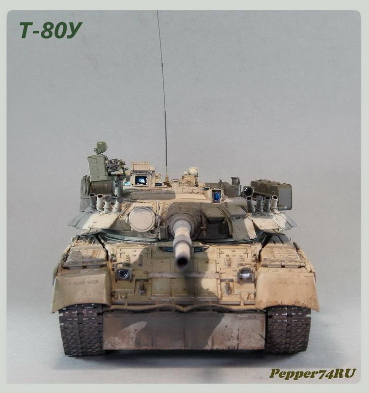 Т-80У 80_0007