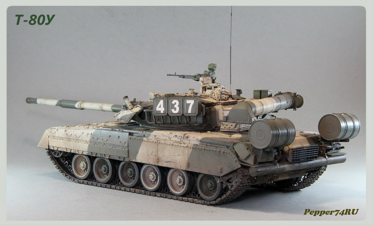 Т-80У 80_0003