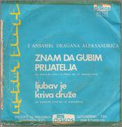 Alija Pekic - Diskografija  1975_b