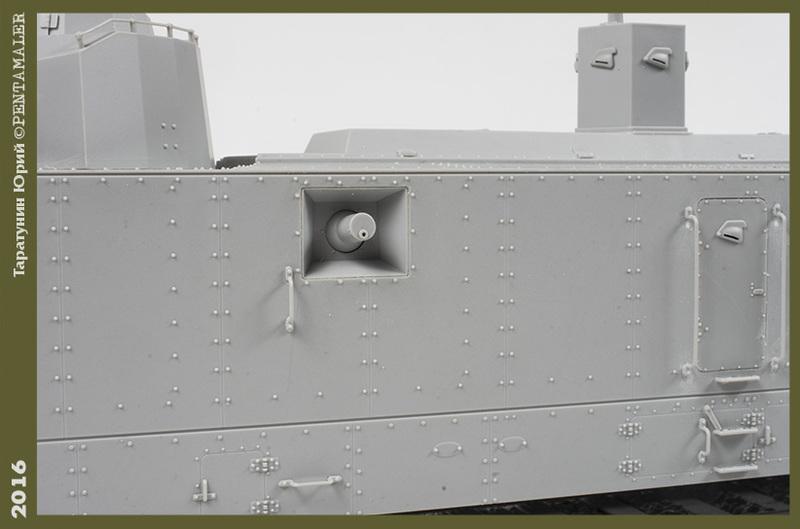 Советский артиллерийский бронированный вагон ПЛ-37, Trumpetеr, 1/35 PENT1547_1