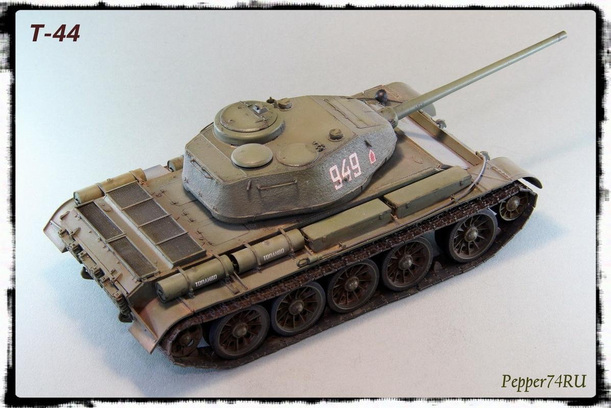 Т-44 44_0004