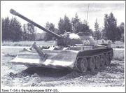 БТУ-55 - бульдозер танковый унифицированный Image