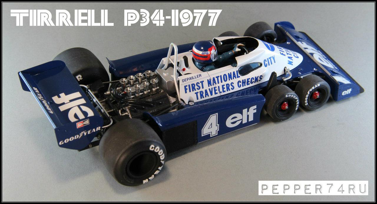 Tyrrell P34 1977 Monaco GP Tirrel_0009