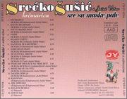 Srecko Susic - Diskografija Srecko_Susic_i_JV_97_CD_zadnja