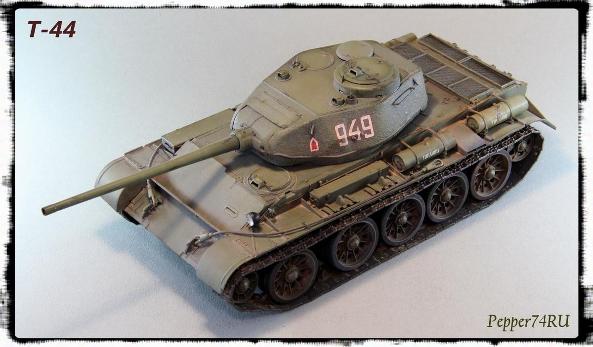 Т-44 44_0002