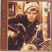 Zeljko Sasic - Diskografija Scan0001