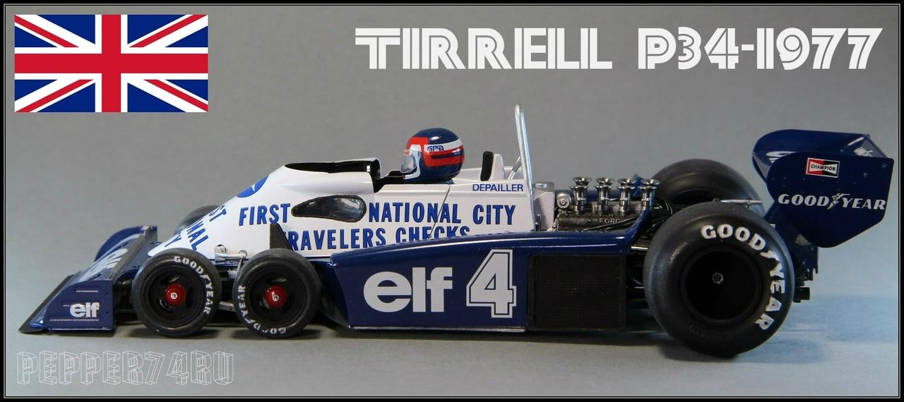 Tyrrell P34 1977 Monaco GP Tirrel_0001