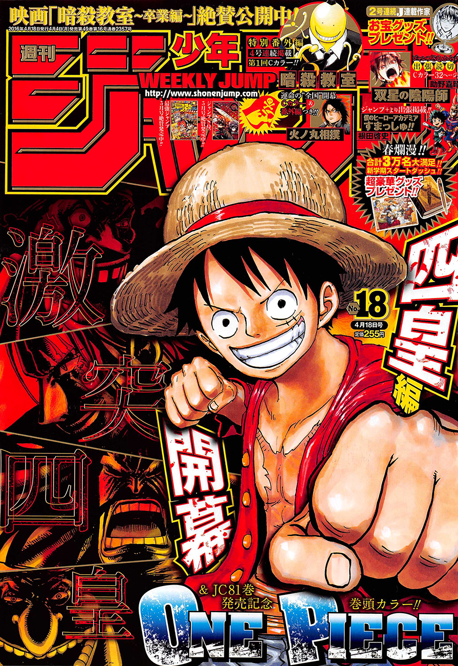 One Piece Chapter 821: Tuân lệnh!! Gv_A6zmq