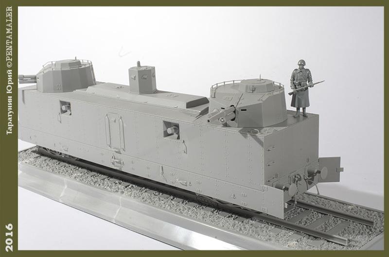 Советский артиллерийский бронированный вагон ПЛ-37, Trumpetеr, 1/35 PENT1564_1