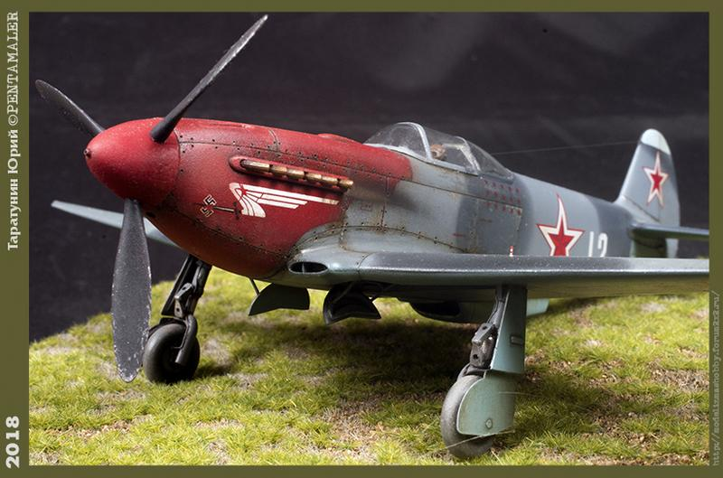 Юрий (Pentamaler) Предложения купить модели БТТ и авиации. PENT9389_1