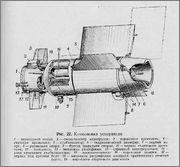 5В27 - зенитная управляемая ракета 125_1_1_5
