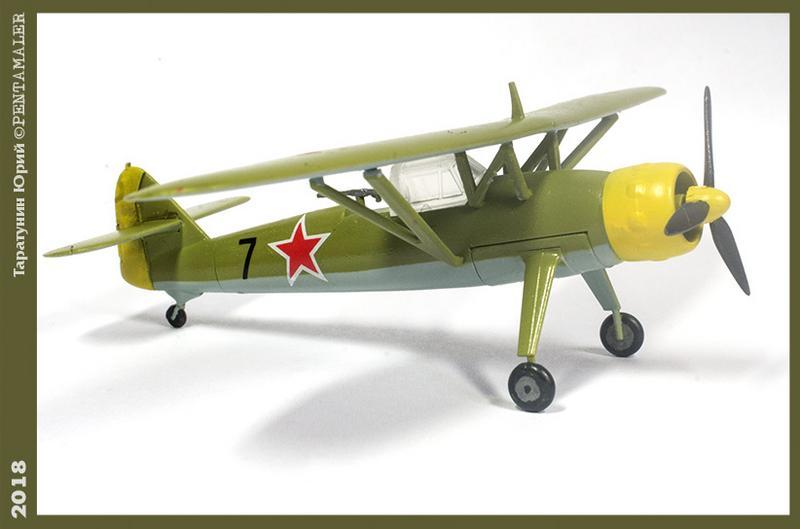 Игровые модельки PENT8445_1
