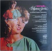 Biljana Jevtic  - Diskografija  1983_b