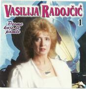 Vasilija Radojcic 2000 - Pesme koje se pamte Scan0001