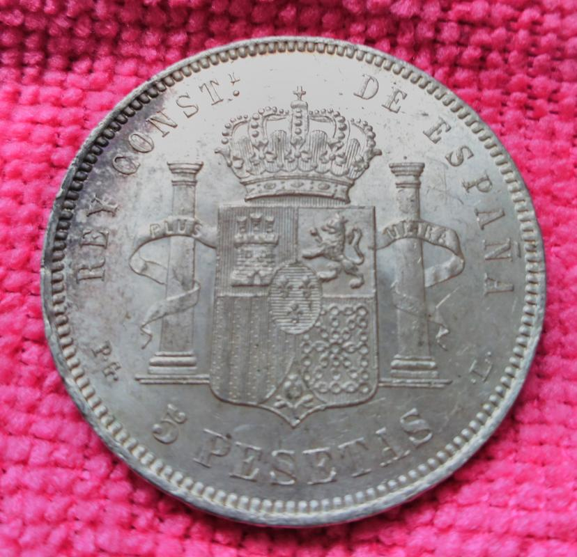 5 pesetas 1893. Alfonso XIII. PG L IMG_20180616_104019