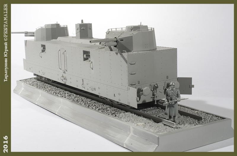 Советский артиллерийский бронированный вагон ПЛ-37, Trumpetеr, 1/35 PENT1561_1
