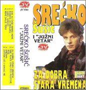 Srecko Susic - Diskografija Srecko_Susic_1993_prednja