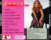 Sanja Djordjevic - Diskografija Omot_2
