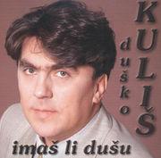 Dusko Kulis - Diskografija 600x600bb