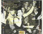 Mjesecari - Diskografija Scan0002