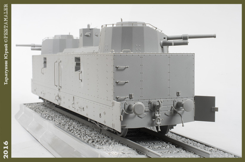 Советский артиллерийский бронированный вагон ПЛ-37, Trumpetеr, 1/35 PENT1543_1