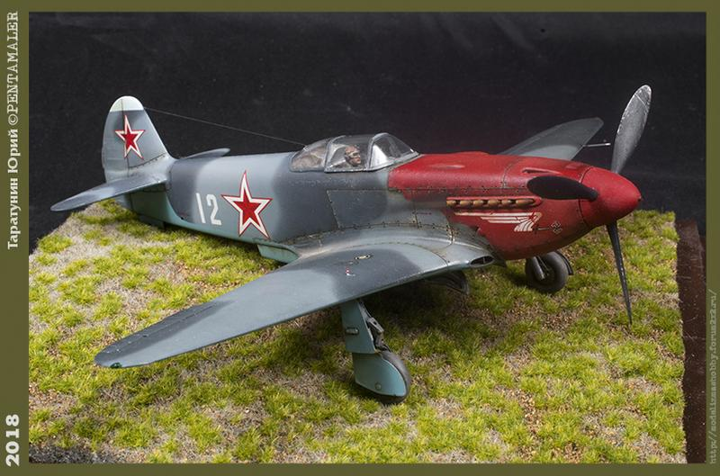 Юрий (Pentamaler) Предложения купить модели БТТ и авиации. PENT9384_1
