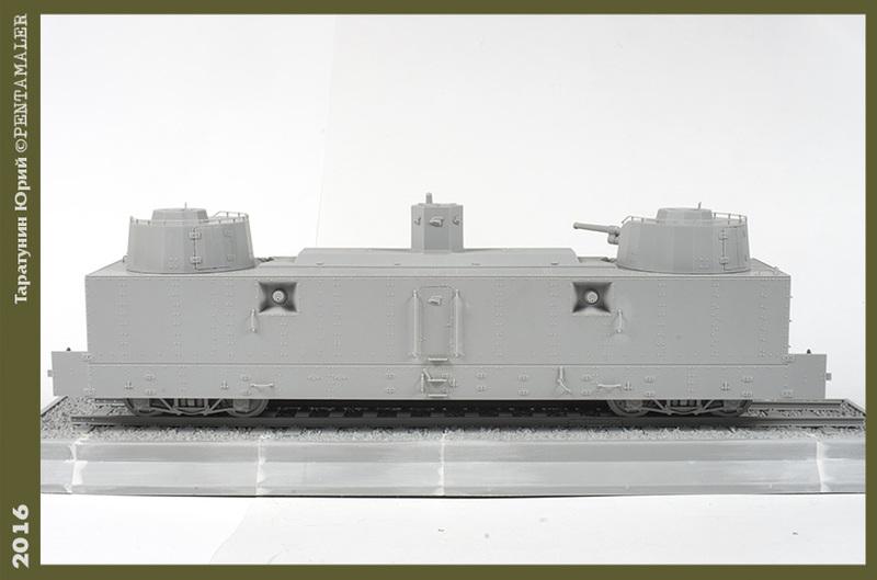 Советский артиллерийский бронированный вагон ПЛ-37, Trumpetеr, 1/35 PENT1538_1