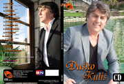 Dusko Kulis - Diskografija Image