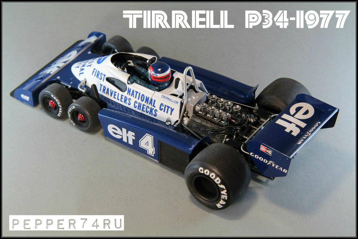 Tyrrell P34 1977 Monaco GP Tirrel_0004