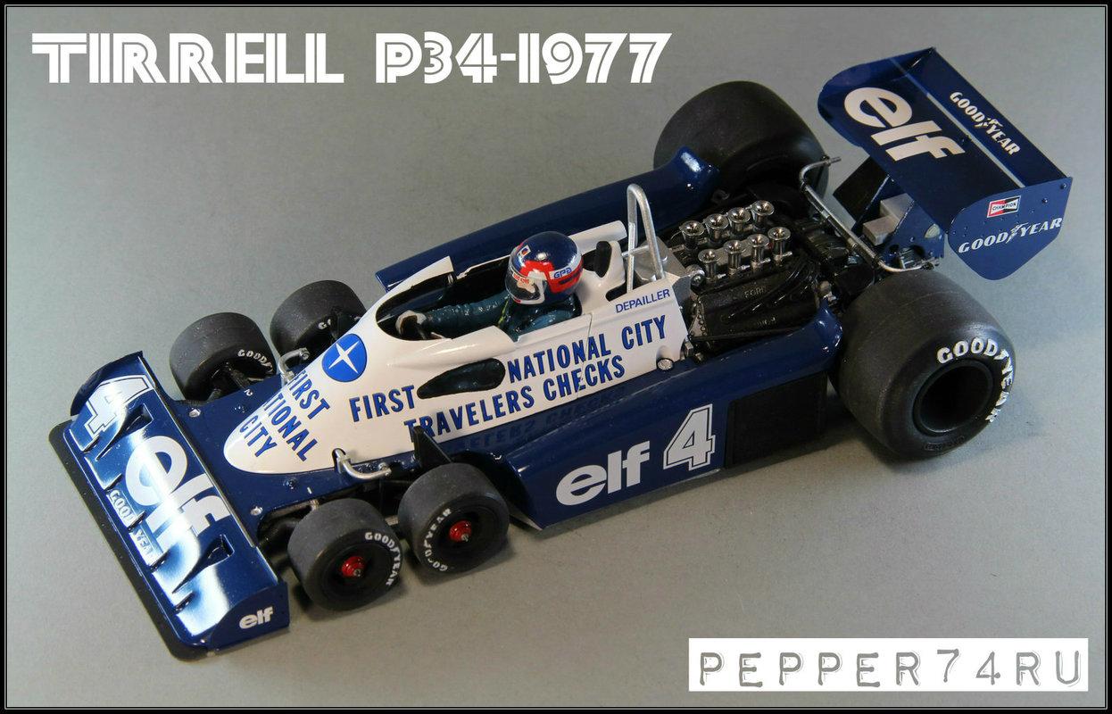 Tyrrell P34 1977 Monaco GP Tirrel_0005