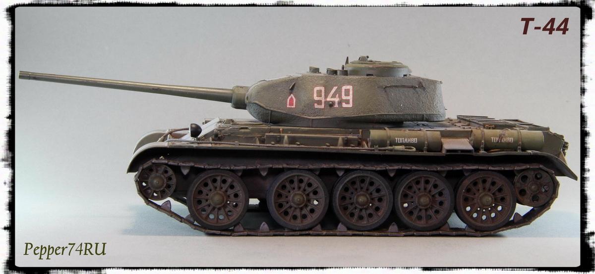 Т-44 44_0011