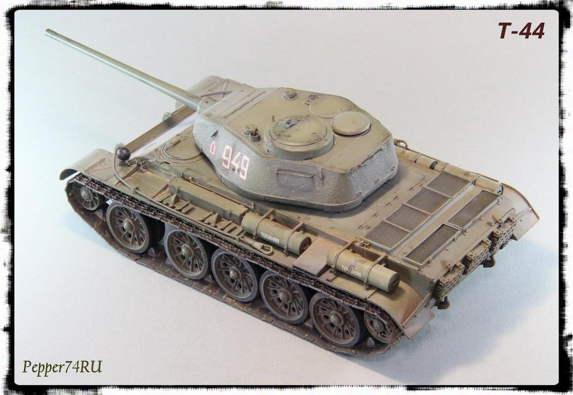 Т-44 44_0003