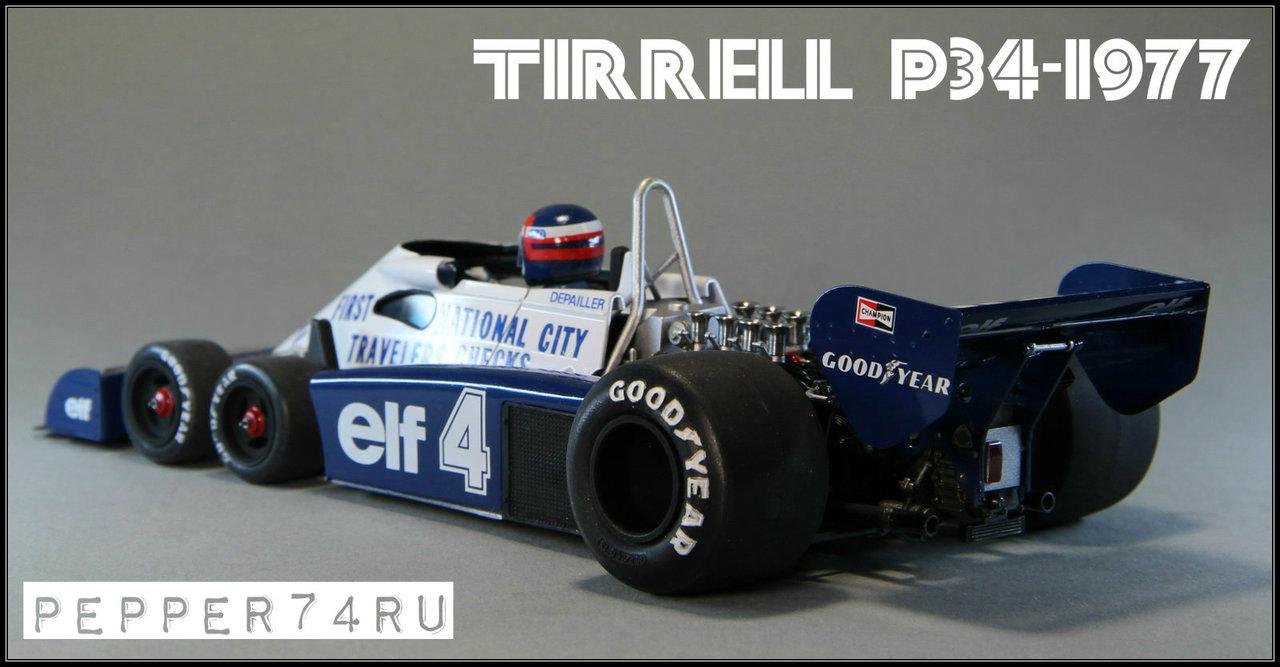 Tyrrell P34 1977 Monaco GP Tirrel_0003