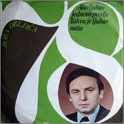Borislav Bora Drljaca - Diskografija 1978_a