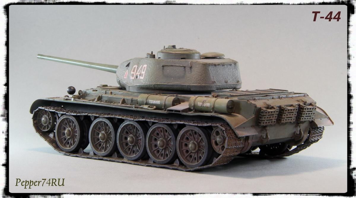 Т-44 44_0010