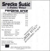 Srecko Susic - Diskografija Image