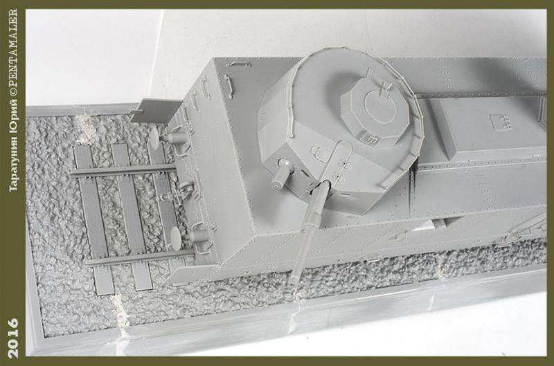 Советский артиллерийский бронированный вагон ПЛ-37, Trumpetеr, 1/35 PENT1552_1