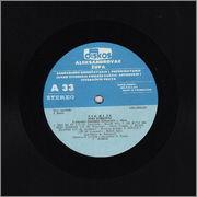 Seki Turkovic - Diskografija 1986_va