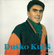 Dusko Kulis - Diskografija Ng3g5j
