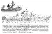 Проект 1134А - большой противолодочный корабль 1134a_2
